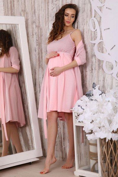 Натали™ - Самая популярная коллекция домашней одежды НОВИНКИ — Одежда для беременных — Одежда для дома