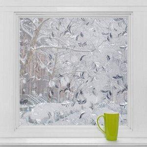 Витражная плёнка «Узоры», 45×200 см, цвет прозрачный