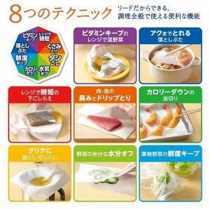 Reed универсальная бумага для абсорбирования масла с пищи и хранения продуктов (картонная упаковка - рулон) 40шт