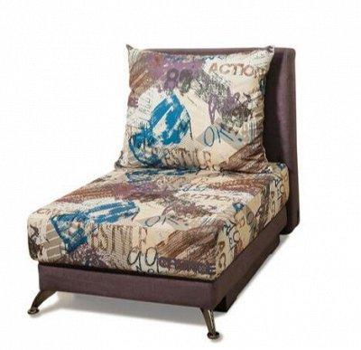Матрасы, диваны, кровати фабрики Владивостока — Малогобаритные диван-кровати