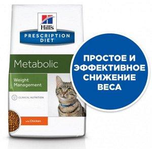 Hill's Metabolic Weight Management диета сухой корм для кошек при снижении веса 1,5кг