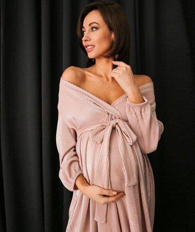 Колготки для беременных! 20, 40 den — Праздничные платья