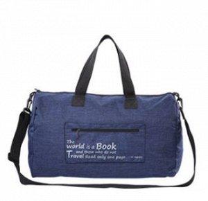 Складная сумка для спорта и путешествий + чехол для планшета