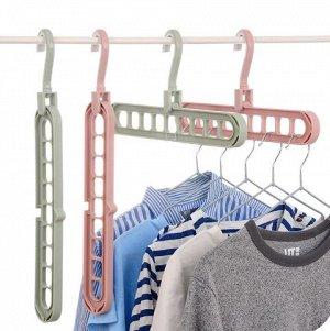 Многофункциональная вешалка для одежды (9 отверстий)