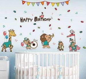 Наклейка интерьерная Happy Birthday
