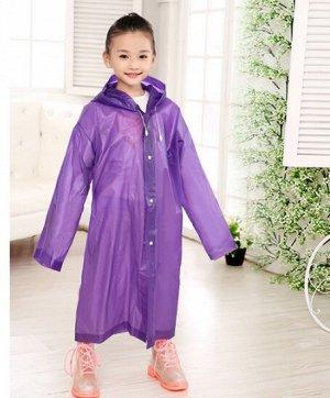 Плащ-дождевик детский (6-12 лет) Фиолетовый