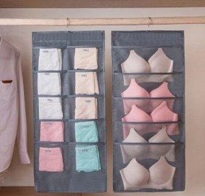 Двусторонний органайзер для хранения белья, 15 кармашков