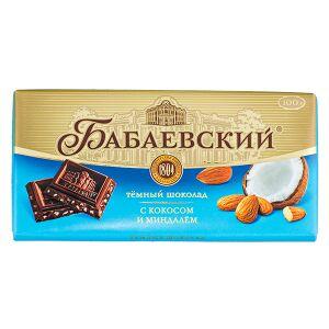 Шоколад Бабаевский Темный Кокос и Миндаль 100 г 1уп.х 17 шт.