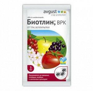 Инсектицид Биотлин флакон 9мл - от тли на плодовых, ягодных культурах