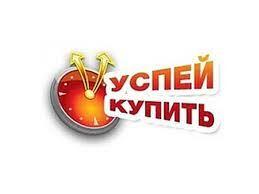Марибель - 36,1  Мебель в Рассрочку — Акция% Лови момент! Количество ограничено! — Мебель