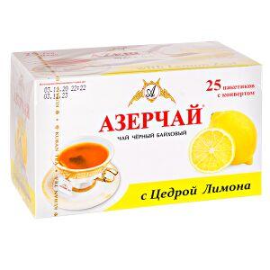 Чай чай АЗЕРЧАЙ с цедрой лимона 25 пакетиков с конвертом  Чай черный байховый с цедрой лимона. В индивидуальных пакетиках для разовой заварки с конвертом. Изготовитель: Россия.