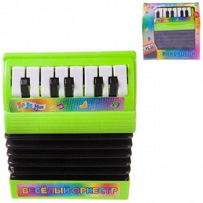 Магазин игрушек. Огромный выбор для детей всех возрастов — Музыкальные инструменты — Музыкальные инструменты