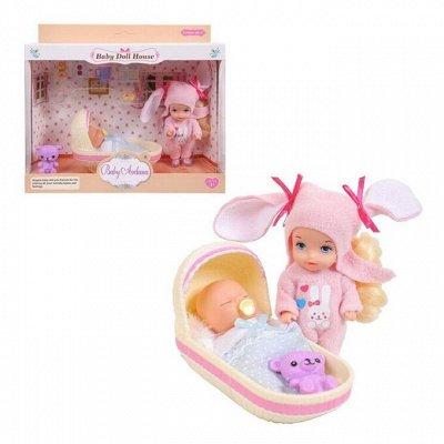 Магазин игрушек. Огромный выбор для детей всех возрастов — Пупсы — Куклы и аксессуары