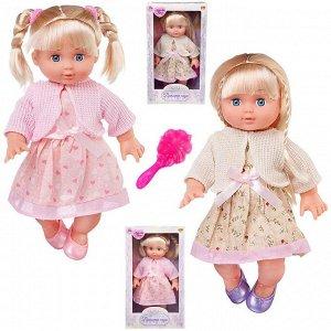 Кукла ABtoys, Времена года, 35 см, 2 вида1265