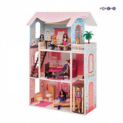 Магазин игрушек. Огромный выбор для детей всех возрастов — Аксессуары для кукол — Куклы и аксессуары