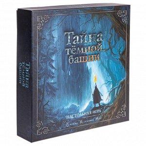 Настольная игра Hatber Тайна темной башни, стратегия, в подарочной коробке 48х48см1