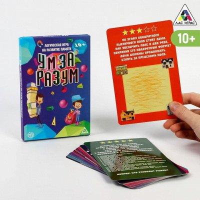 Настольные игры для детей и всей семьи. — Карточные игры для всей семьи — Настольные игры