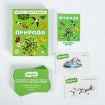 Игра-викторина «Природа» 5+, 50 карточек