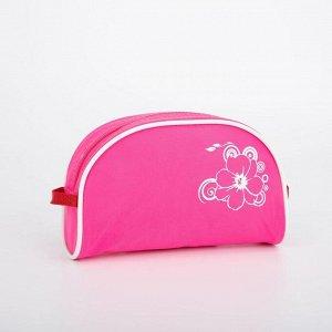 Косметичка дорожная, отдел на молнии, цвет розовый