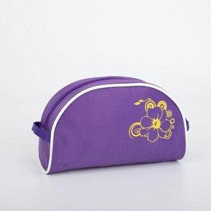 Косметичка дорожная, отдел на молнии, цвет фиолетовый