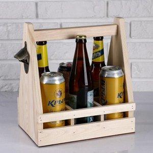 Ящик для пива 27?18?30 см  с открывашкой, под 6 бутылок, деревянный
