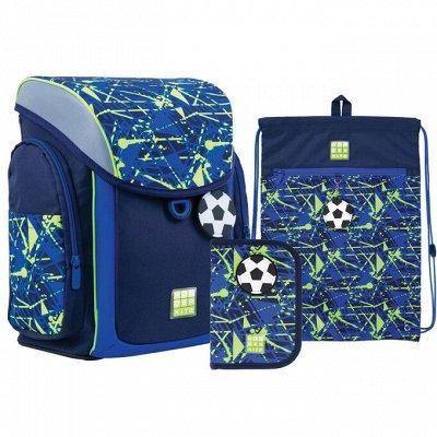 KITE-8 Немецкие рюкзаки. Канцелярия — Рюкзаки для младших классов каркасные — Школьные рюкзаки