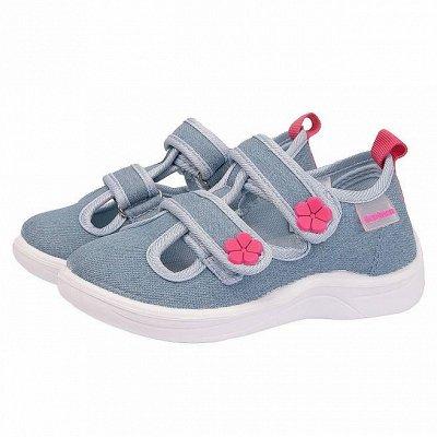 NORDMAN обувь весна-лето 2021  — детская летняя обувь — Кеды