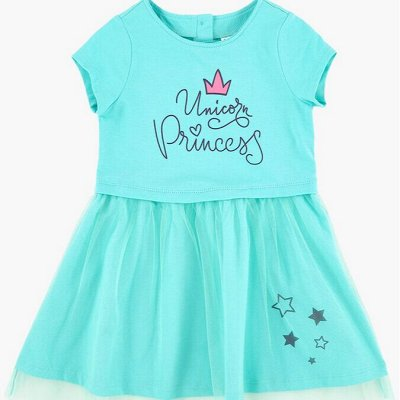 MINI MAXI: Отшили наряды на лето  — Для девочек/Платья трикотажные короткий рукав — Для девочек