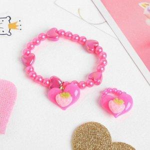 """Набор детский """"Выбражулька"""" 2 предмета: браслет, кольцо, сердечко"""