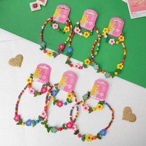 """Набор детский """"Выбражулька"""" 2 предмета: бусы, браслет, цветочное настроение, цвет МИКС"""