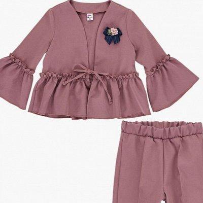 MINI MAXI: Отшили наряды на лето  — Для девочек/Комплекты с юбкой, лосинами — Для девочек