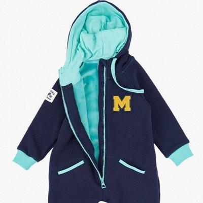 MINI MAXI: Отшили наряды на лето  — Для Мальчиков комбинезоны — Для мальчиков