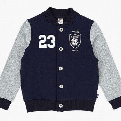 MINI MAXI: Отшили наряды на лето  — Для мальчиков/Бомберы, курточки — Для мальчиков