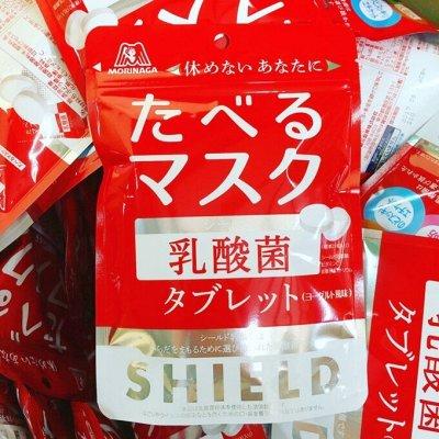 Япония для здоровья в наличии °(◕‿◕)° — Вкусные и полезные сладости — Витамины и минералы