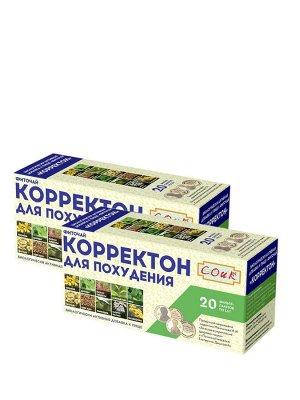 """Корректон фиточай - БАД, """"СОИК"""", 20 ф/п х 1,5 г - для похудения"""