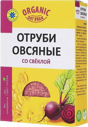 """Отруби овсяные со свеклой, 200 г, марка """"Компас Здоровья"""""""