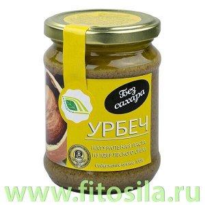 """Урбеч натуральная паста из лесных орехов, 280 г, ТМ """"Биопродукты"""""""