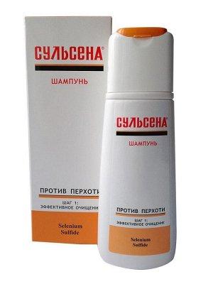Сульсена® шампунь против перхоти, 150 мл, флакон в футляре