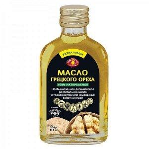 """Грецкого ореха масло пищевое нерафинированное 0,1 л, ТМ """"Golden Kings of Ukraine"""" (Агросельпром) (стекло)"""