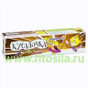 """Кусалочка зубная паста для детей с 7 лет """"кола"""" с фтором, кальцием и витаминами A, D, E, 50 мл"""