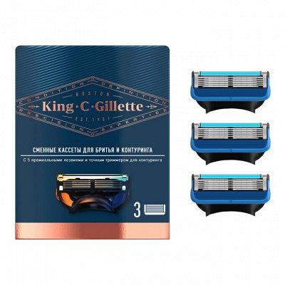 P& G -любимая бытовая химия  — KING C. GILLETTE - КАССЕТЫ GILLETTE — Бритье и эпиляция