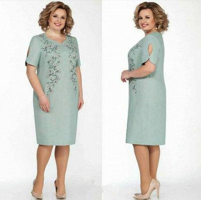 Women's Moda размера plus size    — Платья офисные — Платья