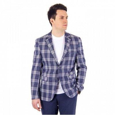 SVYATNYH - Мужская верхняя одежда, брюки, костюмы, рубашки — Пиджаки (классические и трикотажные), жилетки — Одежда