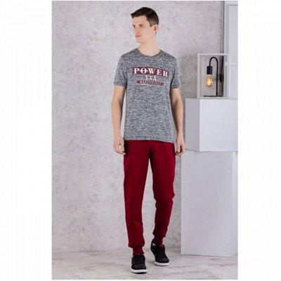 SVYATNYH - Мужская верхняя одежда, брюки, костюмы, рубашки — Костюмы и брюки для дома и спорта — Брюки