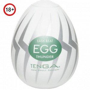Мастурбатор-яйцо Tenga Strong Series Egg Thunder