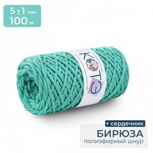 КОТЭ / Полиэфирный шнур / C сердечником / 5 мм / 100 м / Бирюза