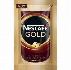 Кофе порционный растворимый Nescafe Gold, 2 г
