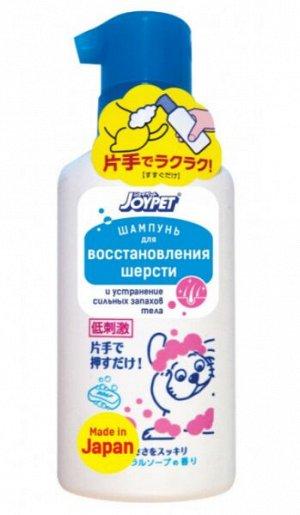 Шампунь на основе силиконового масла с ароматом детского мыла и цветов сакуры 150мл