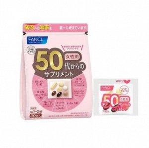 Fancl 50 Комплексы витаминов и минералов для женщин на 15 дней