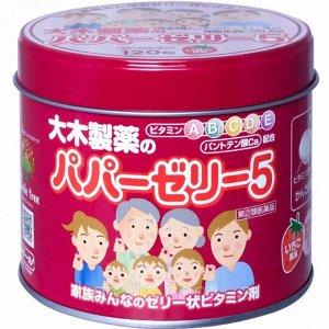 Papa Jelly Японские витамины для детей со вкусом клубники 120шт (РОЗОВАЯ)
